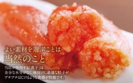 F61-15 博多若杉 辛子明太子(切れ子)1.5kg