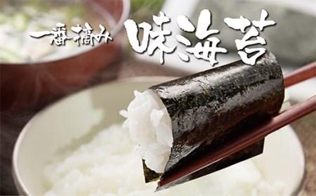 F23-19 有明海産一番摘み味海苔(20個入り)