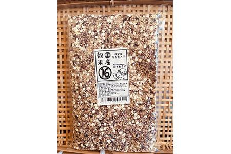 A-024.もち麦入り国産16穀米