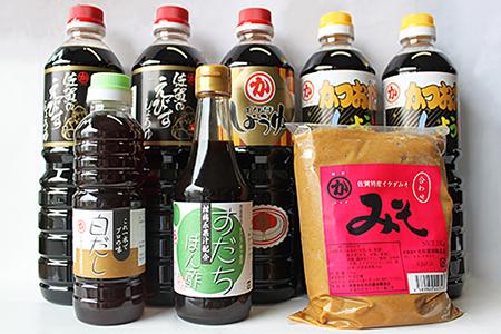 E-043.佐賀の美味しい醤油と味噌のセット