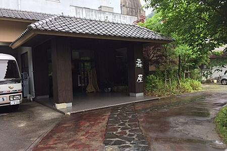 N-022.古湯・熊の川温泉 扇屋 宿泊券