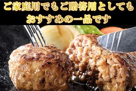 創業60年老舗肉屋の特上ハンバーグ 10個  【ふるなび】