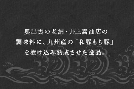 トンネル氷零下熟成ハム・ソーセージセット TF-C 【ふるなび】