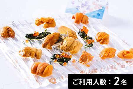 【四ツ谷】ウニココ 特産品ランチコース 2名様(寄附申込月の翌月から6ヶ月間有効/30組限定)FN-Gourmet343638