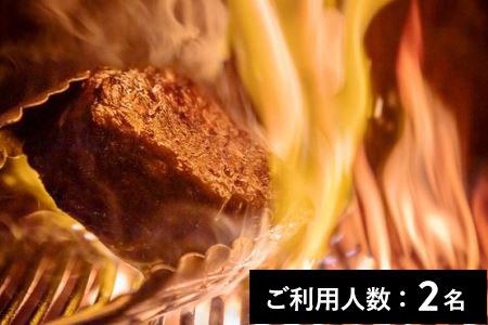 【参宮橋/ミシュラン2021掲載】REGALO(レガーロ) 特産品ランチ・ディナー共通コース 2名様