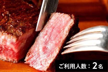 リストランテ・ヒロ 青山本店 特産品ランチ・ディナー共通コース 2名様(寄附申込月の翌月から6ヶ月間有効/30組限定)FN-Gourmet404263