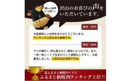 J247伊万里牛(A5)モモスライス(すき焼き、焼肉用)800g
