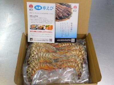 C076伊万里産冷凍車海老(加熱用)750g