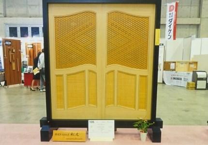 N033【全国建具展示会入賞作品】組子入り間仕切戸
