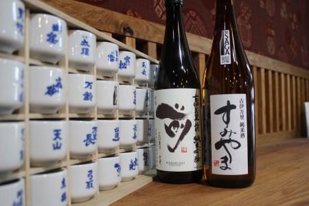 D164伊万里市内限定販売純米酒「Aコース」(日本酒)