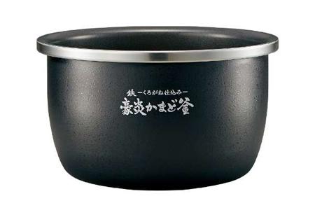 佐賀県産米さがびより 1年分60kg(1俵)炊飯器付き(炎舞炊き NW-KA10-BZ (5.5合炊き)黒)