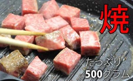 B10-112 佐賀牛コロコロサイコロステーキ(500g)すぎもと