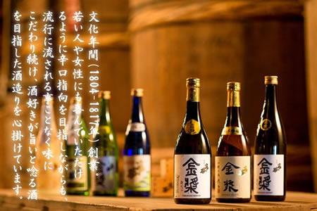 F100-015 【定期便】日本酒(小柳酒造)年6回お届け便 10万円コース