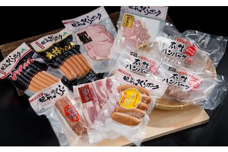 C-9 さくら色の豚肉!肥前さくらポークボリュームセット