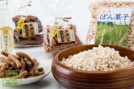 A5-003 駄菓子とミニドリンク3本セット 5千円コース