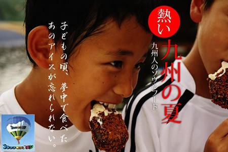 A5-006 ブラックモンブラン5本・ミルクック5本 5千円コース