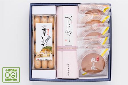 A5-009 佐賀銘菓詰合わせ 5千円コース
