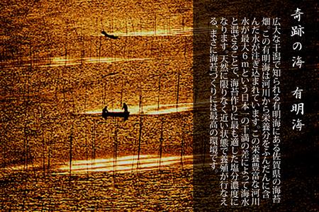 B12-008 小城のりセット(大) 1万2千円コース