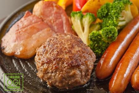 佐賀牛 佐賀産豚 本生ハンバーグ 肥前さくらポークベーコン・ソーセージ 4個