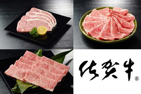 佐賀牛 ステーキ 1.2㎏ スライス 500g 1.7kg