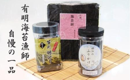 B10-108 海苔漁師手作りのりセットA 1万円コース