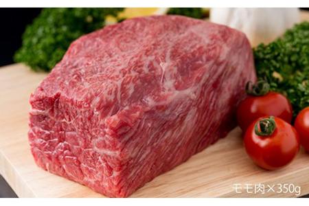 C30-012 佐賀牛プロ用ブロック肉(ロース350g、モモ肉350g) 3万円コース