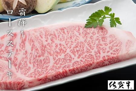 【定期便】 (12ヶ月連続お届け) 佐賀牛(毎月)12回お肉の定期便 25万円コース<br /> の詳細はこちら