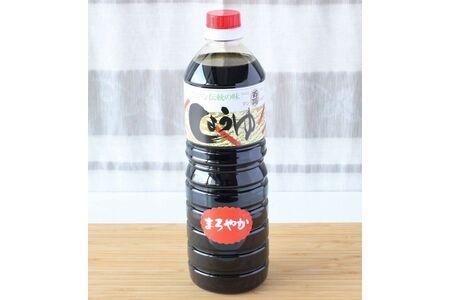 九州醤油万両の味噌醤油詰合せ(D-2) (H016103)