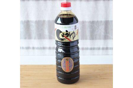 九州醤油万両の特選醤油詰合せ(D-6) (H016107)