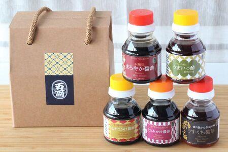 ハラール醤油詰合せと100ml(5本入)手提げBOX(F-2H) (H016110)