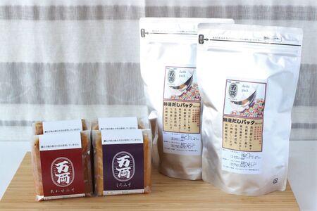 万両特選だしパック2袋と特選味噌醤油詰合せ(G-2) (H016112)
