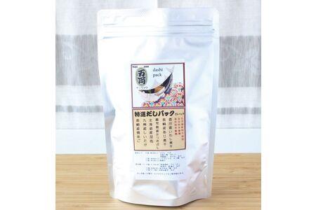 万両特選だしパックお試しサイズ(8g×15入)とさしみ醤油(B-3) (H016120)