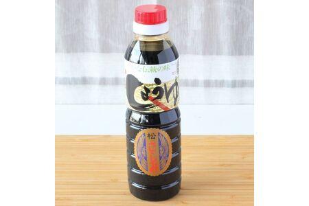 万両のいろいろ使えてうまいっ酢とお醤油セット(B-5) (H016121)
