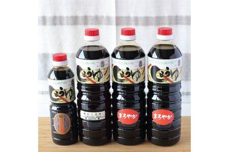 九州醤油万両の味噌醤油だしパック詰合せ(F-1) (H016130)