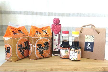 九州醤油調味料ギフトといろいろ詰合せ(かけ醤油入)(H-1) (H016132)