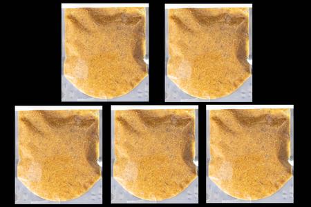 【熟成3日】こだわりブイヨンの特製ビーフカレー 200g×5パック (H077102)