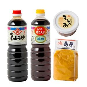 【5点セット】イデマン定番の味噌&醤油2種セット[FAF006]