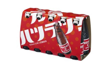 オロナミンCドリンク 1箱(50本)【大塚製薬】 [FBD001]