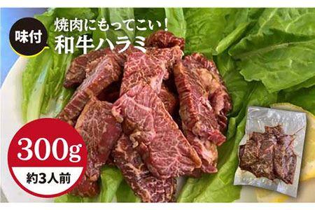 田川 ホルモン 三 朝日家