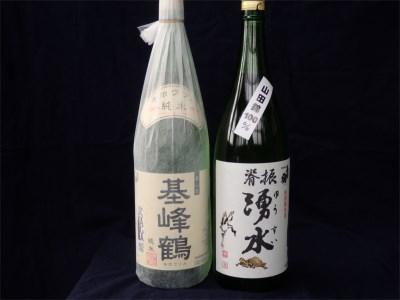 B1-016F 脊振湧水と基峰鶴純米酒【基山の地酒(計2本)】