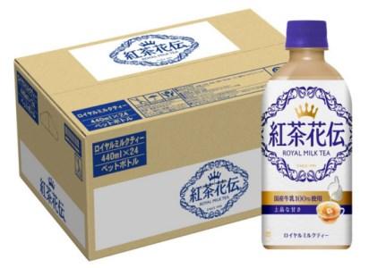 Z4-017F 紅茶花伝ロイヤルミルクティー 440mlPET 1ケース(24本)