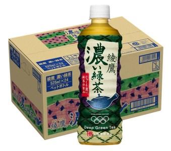 Z2-079F 綾鷹 濃い緑茶 525mlPET 1ケース