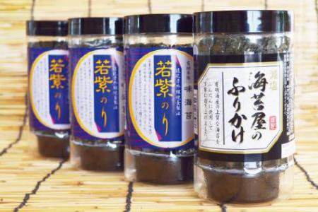 佐賀海苔 初摘み味付海苔 ふりかけセット B-450