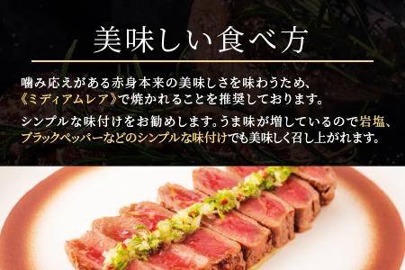 1,000g! 厳選された熟成肉「ドライエイジング ビーフ」【11月発送予定】 B-741