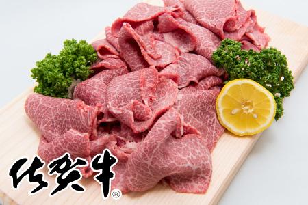 佐賀牛「切り落とし肉」 500g 寄付金額:11000円