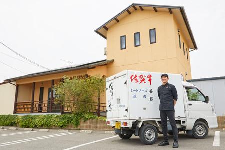 2500g「佐賀牛」サーロインブロック【チルドでお届け!】H-166