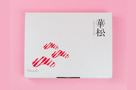 「佐賀牛」ロース焼肉400g【チルドでお届け!】 C-381