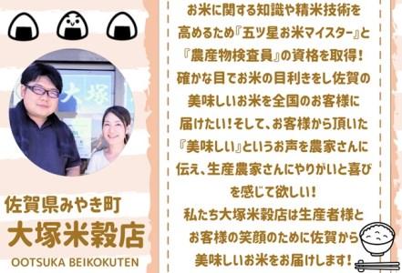 CI015_佐賀県産『もち麦』2㎏(1㎏×2袋)【ダイシモチ】