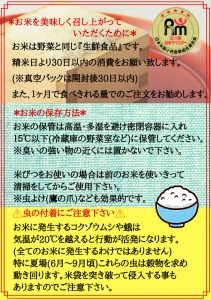 CI042_『夢しずく』白米5㎏ 【五つ星お米マイスター厳選!】