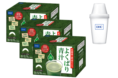 D130 乳酸菌と酵素がとれるよくばり青汁(3箱)セット